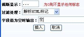 科讯cms sql标签if使用以及系统标签的if标签使用方法